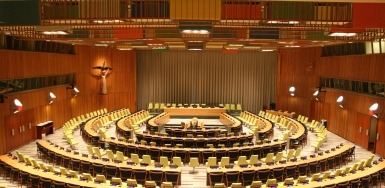 United_Nations_Trusteeship_Council_chamber_in_New_York_City_2.JPG